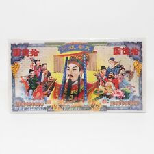 100pc Traditional Chinese Hell Money Joss Paper Money Bank Note Respect Ancestor