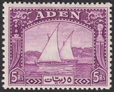 Aden 1937 KGVI Dhow 5r Deep Purple Mint SG11 cat £300