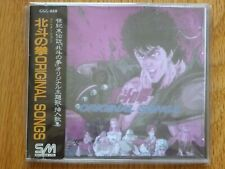 New Fist of the North Star Hokuto No Ken Original Songs CD Soundtrack Anime 12T