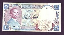 JORDAN 20 DINARS 1977 BLUE UNC Serial AA103  (CBJOR/B1)