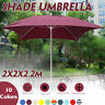 4 Steel Rib Square Outdoor Garden Patio Market Beach Umbrella Parasol SunShade