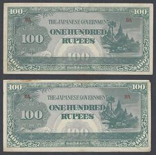 Japan 2 pieces 100 Rupees 1942  M/AM Military Note in good condition