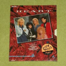 HEART [Nancy/Ann Wilson] - RARE 1986 JAPAN VHD VIDEO DISC LASERDISC (VHM28013)