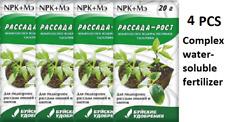 "Fertilizer ""Seedlings-Growth"" Feeding vegetables, flowers 20 g X 4 PCS"