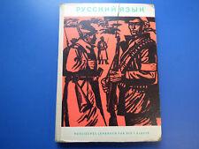 Russisch Lehrbuch /Schulbuch DDR 7 Klasse russki antike Ausgabe 1964 lernen gut