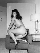 $$ - Bettie Page Sexy Pin Up Girl  8 x 10 Black & White Photo
