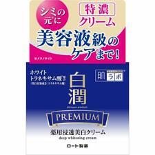 Rohto Hadalabo Hada labo Shirojyun Premium Deep Whitening Cream 50g From Japan
