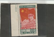 Lot China 48 Kat. Sg Ne286 Nh , yellow stain, Original