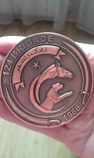 Challenge coin 124th brigade of Pakistan army Big Size