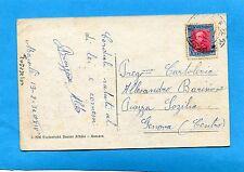 PM N.12 -19.02.36 su ERITREA c.20 su CART.DELLA FERROVIA MASSAUA/ASMARA (252903)