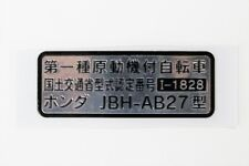 Honda  Monkey Z50 Genuine  Register Stead license plate 87501-GFL-J42 NewJapan