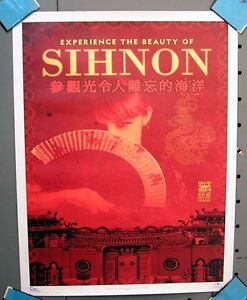 Serenity/Firefly Blue Sun Travel Poster/Print- Sihnon (SEPO-BSS1-03)