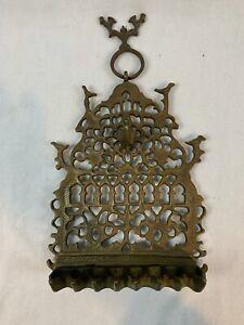 Vintage Jewish Bronze Cast Brass Morocco Style Hanging Oil Lamp Menorah c861