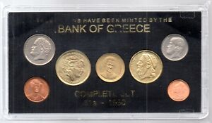 7 Greek Coins 1990 UNC, BANK OF GREECE, Alexander the Great Aristotle Democritus
