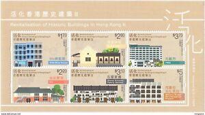 2017 HONG KONG REVITALIZATION OF HISTORIC BUILDING II MS OF 6V