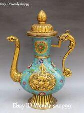 """11"""" Top Cloisonne Enamel Gilt Dragon Lion Phoenix Flower Wine Pot Kettle Flagon"""