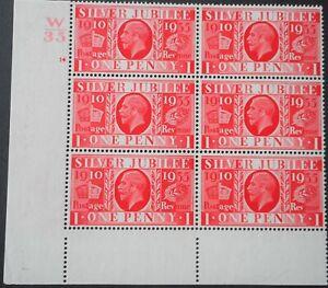 Great Britain 1935 GV Silver Jubilee 1d Control block of six SG 454 u/mint