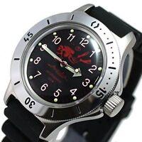 Vostok Amphibian 120657 Military Russischer Taucheruhr Scuba Dude Black