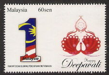 [KKK] 2010 MALAYSIA PERSONALISED STAMP HARI DEEPAVALI(1v) MNH