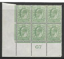 1/2 d vert-jaune de G7 (co-EX) perf type V2 Plaque 41 non montés Comme neuf