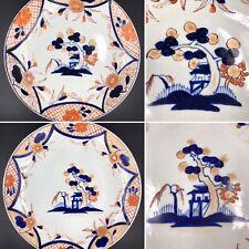 """12""""/13"""" Chinese Qing/Japanese Edo Ko Imari Porcelain Chargers Pagoda Antique Red"""