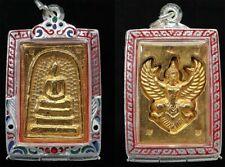 Garuda Phra Somdej Kring LP Toh Wat Rakang Brass&bell inside Rare Thai Amulet