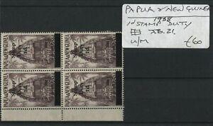 Papua 1958 SG.JB21 Block U/M