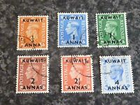 KUWAIT POSTAGE STAMPS SG84-89 VERY FINE-USED