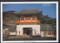 Japan Postcard - Saga: Kyushu Japan RR5486