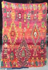 Geometric Moroccan Hand-Knotted Rugs