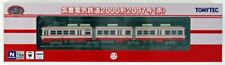 Tomytec 289142 Chikuho Electric Railway Type 2000 No.2007 (Red) (N scale)