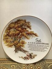 "Avon 5th Anniversary Fine Porcelain 22k Gold Trim ""The Great Oak� 8.25�"