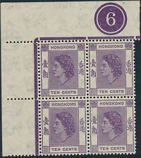 "Hong Kong QEII 1954-62 10c Two Plate ""6"" Blocks (TL & BR) Fresh Unmounted Mint"