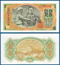 KOREA 1 Won 1947  UNC  P.8 b