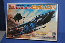Thunderbirds ZERO-X IMAI JAPAN 1992