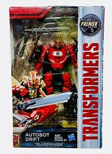 Transformers The Last Knight Premier Edition Dinobot Slug  Action Figure