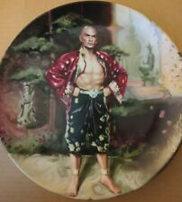 """The King And I Collectible Plate """"A Puzzlement"""" 1985 W/ Coa"""