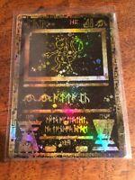 ANCIENT POKEMON CARD SET RARE MEWTWO GX EX MEGA