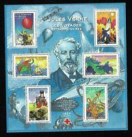Bloc Feuillet 2005 N°85 Timbres France - Jules Verne Les Voyages Extraordinaires