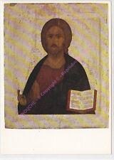 CP ART TABLEAU Ikone Icone Christus Pantlkrtaor