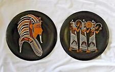 Egyptian Royalty METAL WALL PLAQUES King & Queen