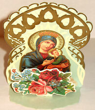 MADONNA & BABY JESUS 3D Christmas BLESSING CARD Stand up Display MINT Shackman