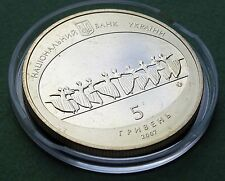 2007 Ukraine Coin 5 UAH 120 Years Odessa State Academic Opera and Ballet Theatre