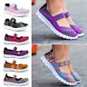 Women Slip On Elastic Flat Shoes Summer Breathable Casual Sandals New Beauty
