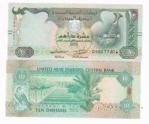 UNITED ARAB EMIRATES,2017.10 DIRHAMS,UNCIRCULATED,(W)