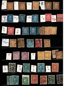 Guatemala  1871 to 1875 Issues - Mint & Used - Some Forgeries Included