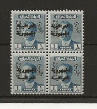 Iraq 1958 Republic overprints sg.0498-0498a block of 4 bottom two transposed MNH