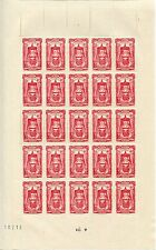 STAMP /  TIMBRE FRANCE NEUF N° 596 ** FEUILLE DE 25 TIMBRES BOURGOGNE