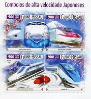 Guinea-Bissau 2015 MNH Japanese High Speed Trains 4v M/S Railways Shinkansen