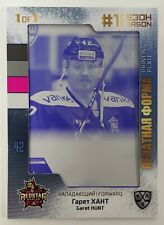 2020 Sereal KHL 19/20 Leaders ONE-OF-ONE Garet Hunt Printing Plate